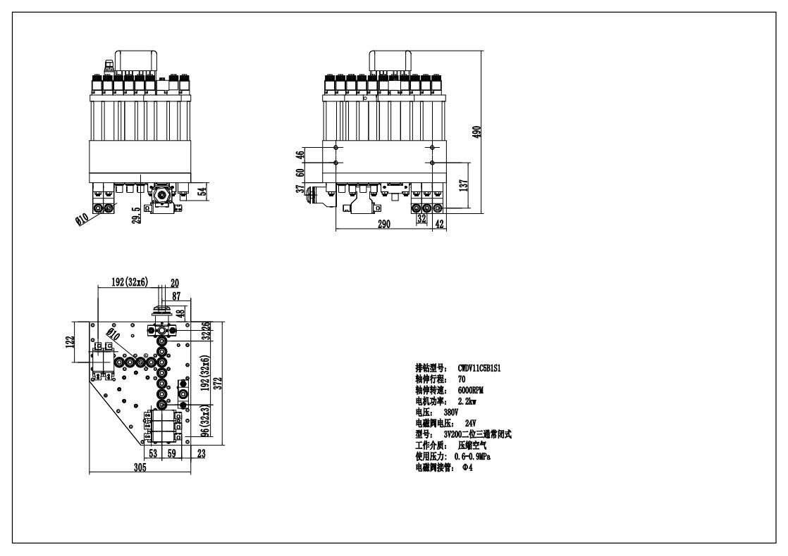 CWD-V11C5B1S1.jpg